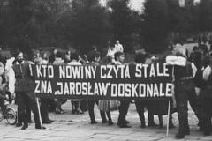 1974 21 IX Święto Nowin rzeszowskich