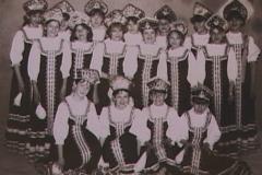 1988 Korowód II mł