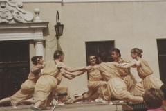 1992 rynek 1 VI greckie