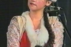 1995 Iwona