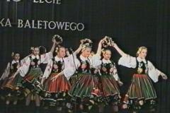 1995 Kujawiak jubileusz