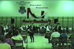1995 w SzP nr 12 lubelskie