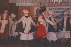 1997 Hyżne MJ