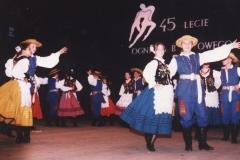 1995 X 21 rzeszowskie
