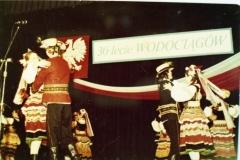 1986 img074