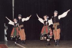 1990 40-lecie